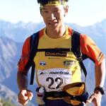Dawa Dachhiri Sherpa - invité d'honneur TTM 2018